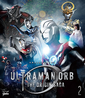 Ultraman Orb the origin Saga capa do DVD e Blu-Ray 2