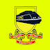 Nigeria Railway Corporation Exam Past Questions and Answer