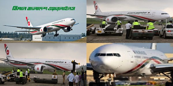 Fly With Biman Bangladesh Airlines Book Cheap Flights