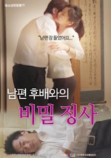 Nonton Film Semi Japan Full Movie Hot Tanpa Sensor Streaming Gamennhujin (2018)