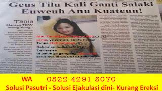 Foredi Lampung Distributor Resmi