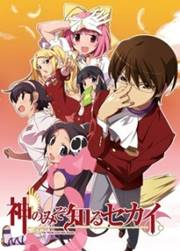 anime terbaik genre comedy