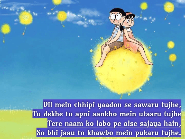 nobita and shizuka love picture