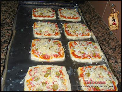 بيتزا على شكل مسمن