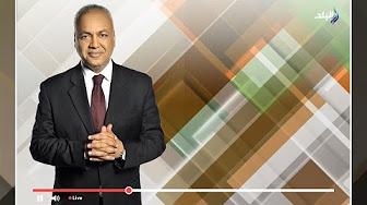 برنامج حقائق واسرار 30-3-2017 مع مصطفى بكرى