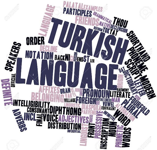 كلمات تركية تستعمل للتعبير عن شيء صغير جدا