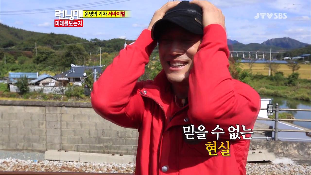 Running man episode ji jin hee / Gespannen borsten