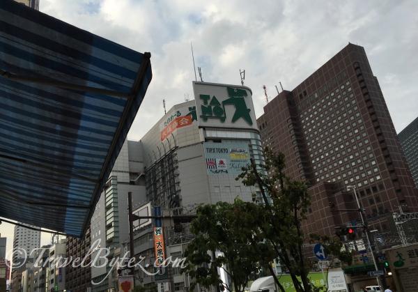 Shinjuku Tano Cafe