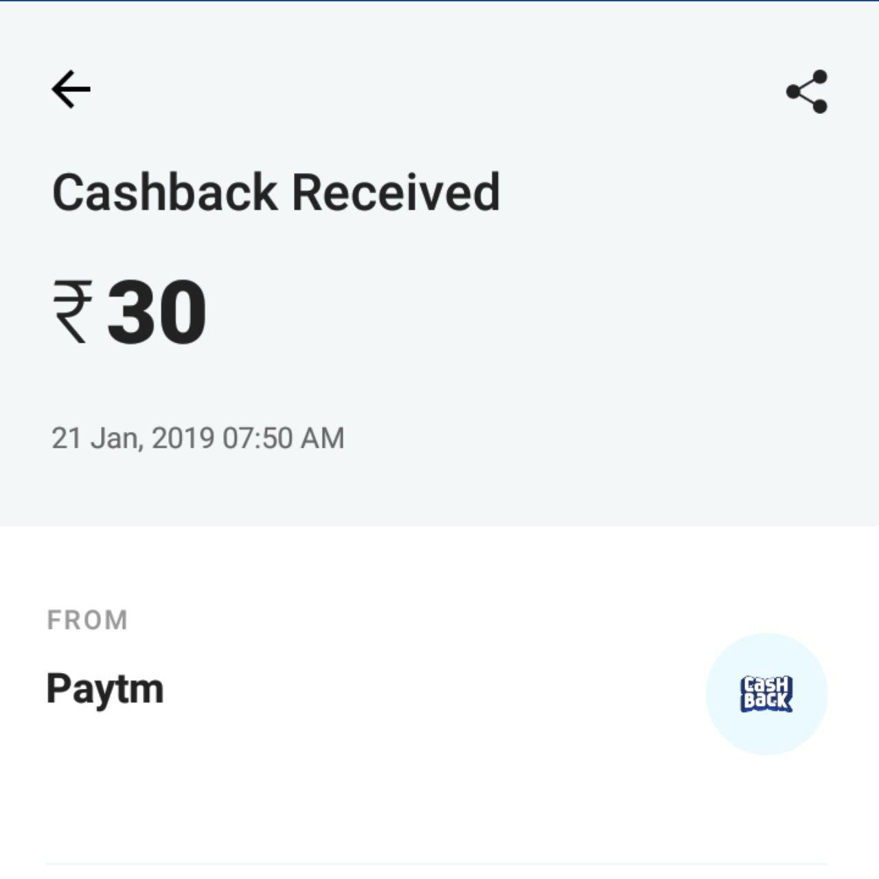 Paytm Official Add Money Offer - Rs 30 Add Money Per Paytm