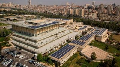 La Knesset la rama legislativa del gobierno de Israel, la única democracia en el Medio Oriente.