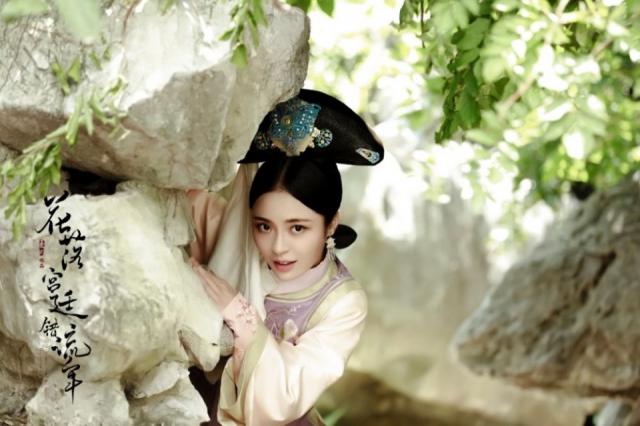 Hoa Lạc Cung Đình Thác Lưu Niên