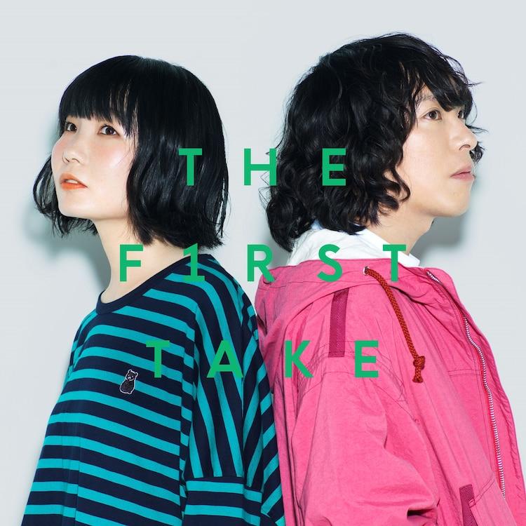 KANA-BOON feat. もっさ - ないものねだり - THE FIRST TAKE [2020.09.04+MP3+RAR]