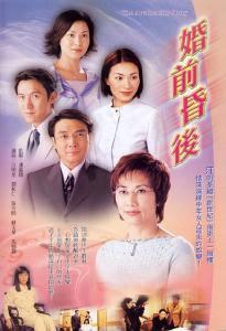 Xem Phim Câu Chuyện Của Ngày Xưa 2001