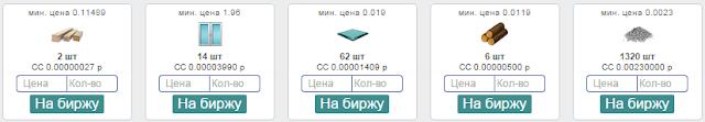 vesworld.ru игра