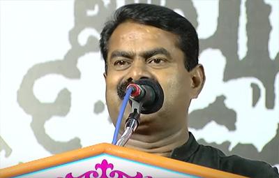 Seeman Attacks Jayalalithaa , Karunanidhi & Vijayakanth -Full speech