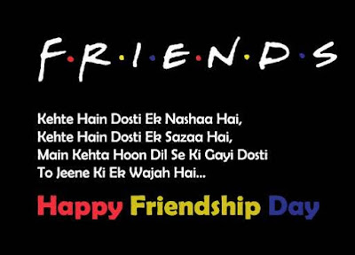 Happy Friendship Day Photo Download