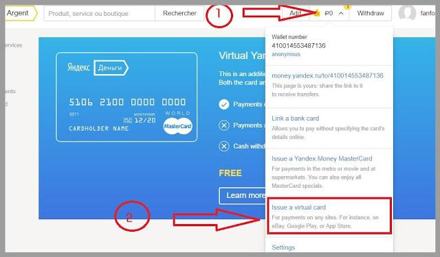 بطاقة إئتمانية ,مستر كارد mastercard على الأنترنت, سنتعرف اليوم إلى طريقة,أو كيفية الحصول على بطاقة ماستر كارد مجانا free,من موقع ياندكس الروسي yandex.