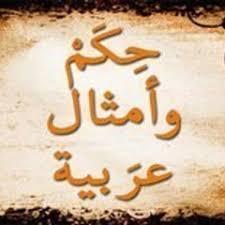 خليفه عبدالعزيز الدريس مثل انسل من قصيدة واشتهر