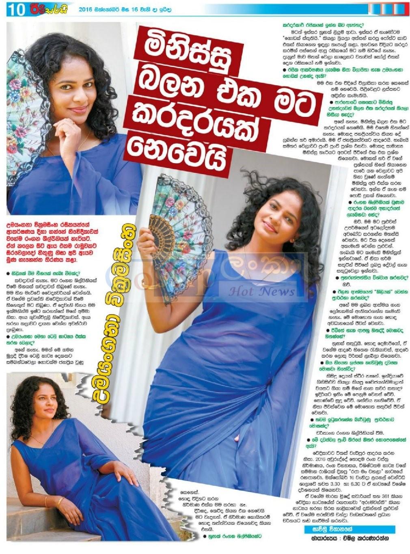 Sri Lankan famous actress umayangana wickramasinghe