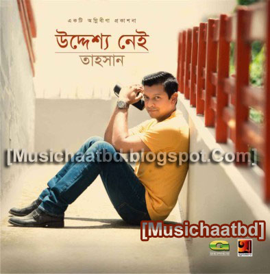 Koto dur video song by tahsan telefilm nill projapoti hd youtube.