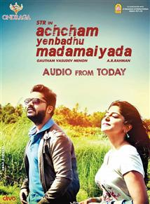 Achcham Yenbadhu Madamaiyada Tamil Movie Downlaod Full HD 2016 thumbnail