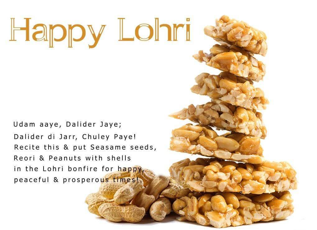 Happy lohri 2017 wishes wallpapers images boliyan sms status may m4hsunfo