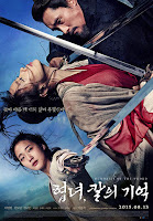 Film Hyeomnyeo: Kar-ui gi-eok (2015) Full Movie