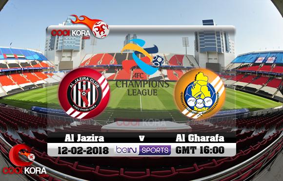 مشاهدة مباراة الجزيرة والغرافة اليوم 12-2-2018 في دوري أبطال آسيا