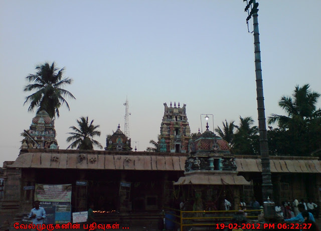 Dharaimangalam Shiva Temple Near Salem
