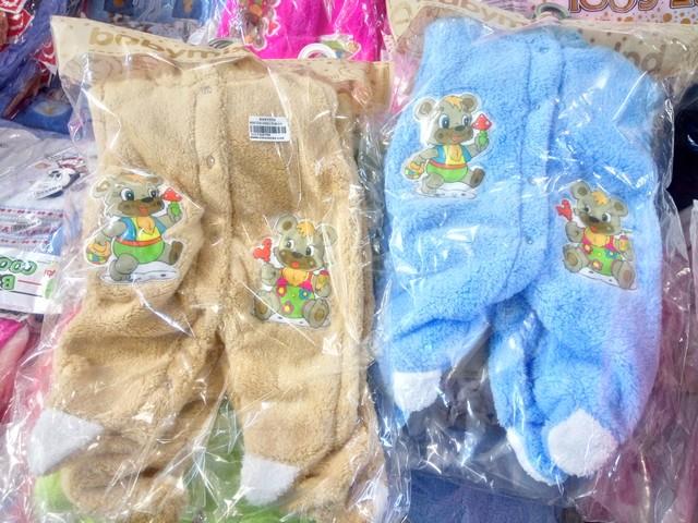 kışlık mevsimlik toptan bebe ve çocuk giyim