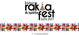Balkan, Rakia, Spirits, Fest, Sofia, 2107