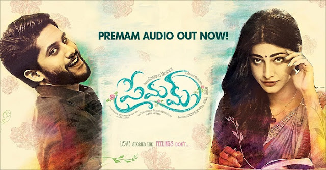 Premam-Telugu-Mp3-songs-free-download-naga-chaitanya-shruthi-haasan
