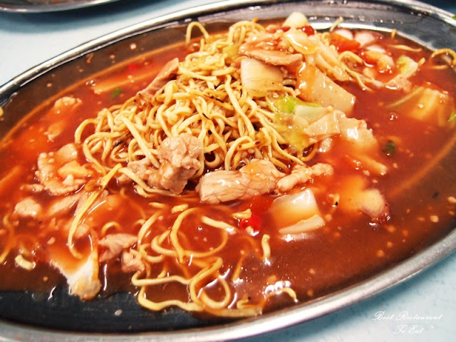 Sungai Lembing Tomato Noodle Kuantan Pahang