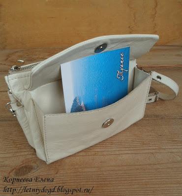 сумка из натуральной кожи с объемным карманом