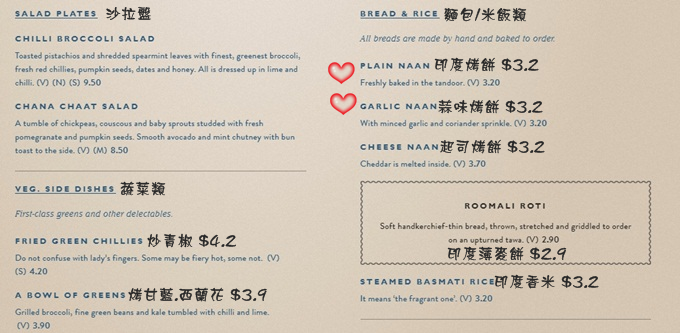 dishroom中文菜單