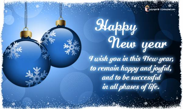 Happy new year 2018 wishes images greetings messages happy new year some people also organize the party night with drinking and make full night dance with a friend and loved one so hardly welcome the new year 2018 m4hsunfo