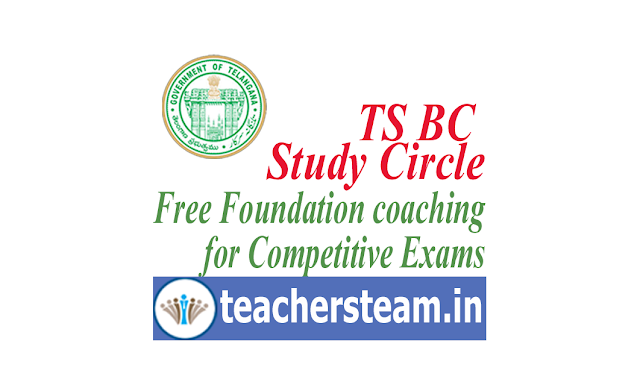TS BC Study Circle Free Coaching for Group I, Group II, Group III