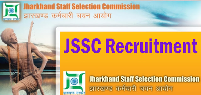 Jharkhand India Reserve Battalion General Reserve Competition Exam