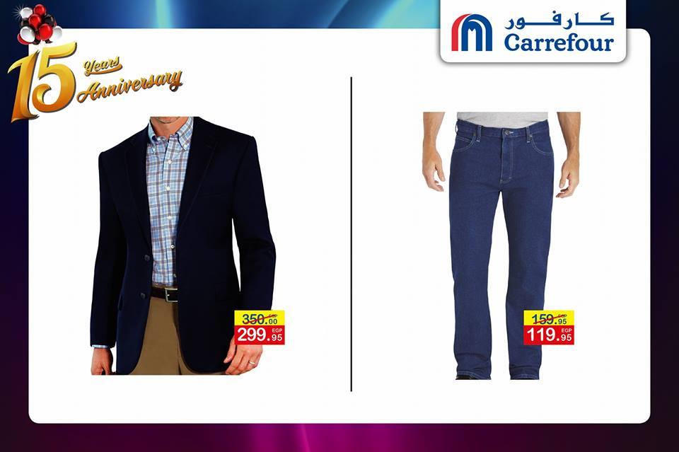 عروض كارفور مصر على الملابس الرجالى من الفتره 22 يناير حتى نفاد الكمية 2018