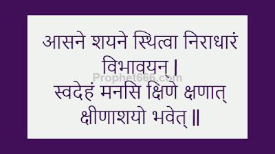 Simplest Kundalini Awakening Technique Vijnana Bhairava Tantra