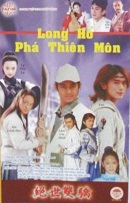 Long Hổ Phá Thiên Môn