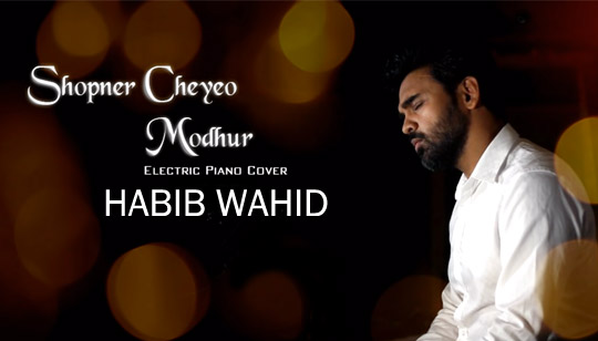 Shopner Cheyeo Modhur - Habib Wahid