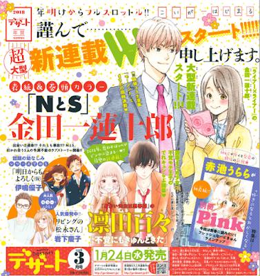 Novo mangá da Renjuro Kindaichi em janeiro!