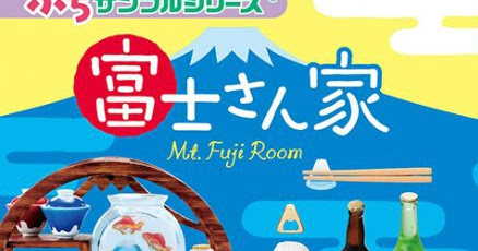 Re-Ment: Mt Fuji Room