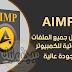 تحميل برنامج AIMP