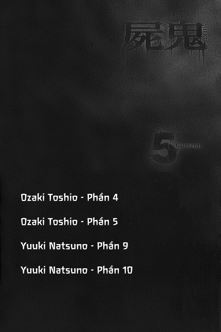 Shiki chapter 12 trang 7