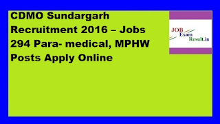 CDMO Sundargarh Recruitment 2016 – Jobs 294 Para- medical, MPHW Posts Apply Online
