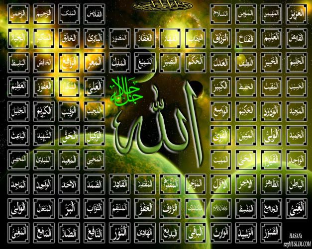Kaligrafi Asmaul Husna Asmaul Husna