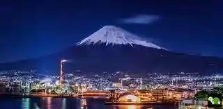 Gunung Fuji Tokyo Jepang