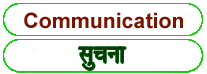 Communication  meaning in HINDI